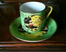 Vintage Oriental Japan Tea Cup And Saucer