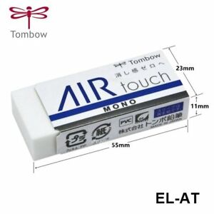 TOMBOW Mono AIR touch EL-AT Plastic Eraser White x 1 pc*