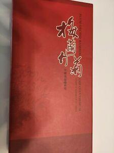 """Wundervolle China Briefmarken in hochwertigen """" Jahrbuch """"? postfrisch, ansehen"""