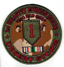 1st Infantry Division Desert Storm Patch NEW