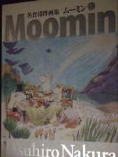 Moomin Yasuhiro Nakura art book illust anime Tove Jansson