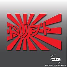 JDM Kanji Sol Naciente Drift Jap Coche Sun origen japonés vinilo autoadhesivo con