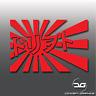 JDM Rising Sun Kanji Drift Japanese Jap Sun Origin Car Vinyl Decal Sticker