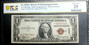 $1 HAWAII Silver Certificate PCGS 25 Very Fine 1935A WWII EMERGENCY ISSUE FR2300