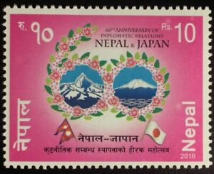 Nepal 2016 Japan Diplomatic Relations Flag Mt. Everest Mountain Nature Stamp