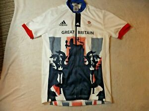 ADIDAS TEAM GB GREAT BRITAIN CYCLING JERSEY FULL ZIP NEW BNWT SIZE LARGE ADULT