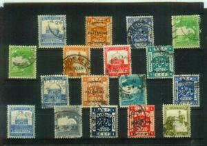 Lot Briefmarken aus dem Britischen Mandatsgebiet Palästina
