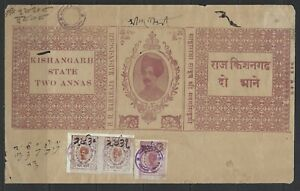 INDIA - KISHANGARH STATE TWO ANNAS DOCUMENT WITH REVENUE STAMPS