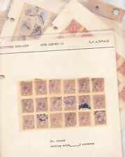 LOT OF OLD SPANISH - PHILIPPINES STAMPS