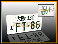 FT-86 JDM JAPAN ALUMINUM UNIVERSAL LICENSE PLATE TOYOTA FT86 GT86 86 FRS ZN6 GT
