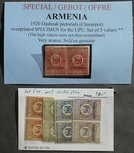 Armenia 1920 Chassepot, 5 pairs, SPECIMEN overprint, MNH