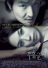 """KOREAN MOVIE """"The Scarlet Letter"""" DVD/ENG SUB/REGION 3/ KOREAN FILM"""