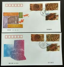 1998-21 China Cliff Paintings of Helan Mountains 6v Stamps FDC & B-FDC (2 cvrs)