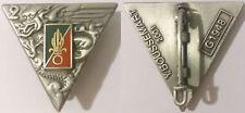 insigne régimentaire 2°REP 2°Régiment étranger de parachutistes LÉGION ÉTRANGÈRE