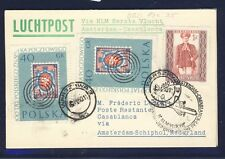 46711) KLM FF Amsterdam - Casablanca 5.11.60, Karte ab Polen R!