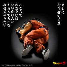 Dragon Ball Z Dead Yamcha PVC Collection Action figures toys for kids gift