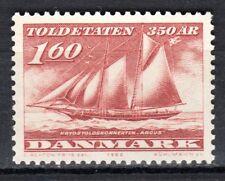 Denmark - 1982 Customs / Ship - Mi. 748 MNH