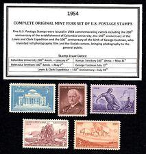 1954 COMPLETE YEAR SET OF MINT -MNH- VINTAGE U.S. POSTAGE STAMPS