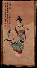 Vintage Rare Old Paper Chinese Figures Hand Painting By ZhangDaQian Marks KK246