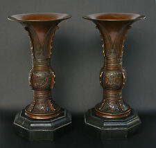 PAIR ANTIQUE CHINESE BRONZE GU VASES ARCHAISTIC - FRENCH MARBLE BASES