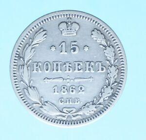 RUSSIA ALESSANDRO II 15 KOPEKI 1862 MONETE DA COLLEZIONE ARGENTO SILVER COIN