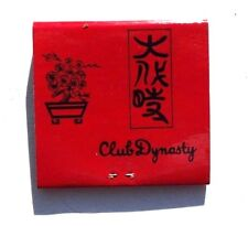 Vtg MATCHBOOK COVER - 1960s CLUB DYNASTY Matches