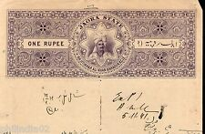 India Fiscal Jaora State Re. 1 King Stamp Paper Type 40 KM 406 Used # 10271A