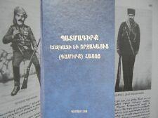 YOZGAT ARMENIANS Armenian Yozkat Turkey Եոզկատի Գամիրք Եոզկատ Kamirk Gamirk Hay
