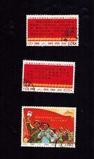PRC China W3 延安文艺座谈会讲话 Yanan Forum Literature & Art CTO set of 3 #957-959
