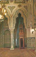 Washington, DC - Islamic Center - 1967 - ARCHITECTURE