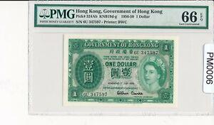 PM0006 Hong Kong 1959 Dollar PMG 66 EPQ Gem Uncirculated pick 324Ab government