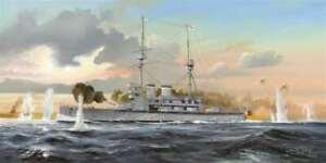 Hobby Boss *HobbyBoss* 1/350 HMS Lord Nelson #86508