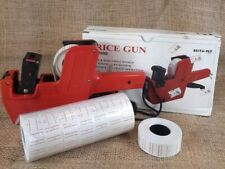 Ra 900 7 Digits Price Tag Gun 8 Rolls White With Red Lines Sticker Labels 1 Ink
