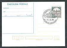 1986 ITALIA CARTOLINA POSTALE CASTELLO DI SPOLETO 450 LIRE FDC - 2