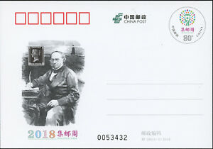 CHINA Postcard 2018 JP240 Philatelic Week 2018 MNH