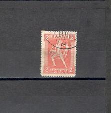 GRECIA 198H - HERMES 1911.- DALLA SERIE ORDINARIA - MAZZETTA DI 5 - VEDI FOTO