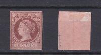 SPAIN 1860 Queen Isabella II 19 Cs Brown Mint * 52 (Mi.46)