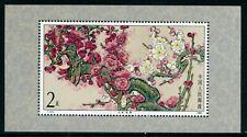 Red China 1985 Mei Flower Souvenir Sheet T103 Scott # 1980 MNH T103
