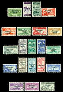"VENEZUELA 1943 AIRMAIL ""RESELLADO 1943"" ovpt set Sc 380-383 + C164-C180 mint MLH"