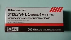 BROMHEXINE Hydrochloride Tablet 4mg 100 Tablets To expectoration From Japan TOWA