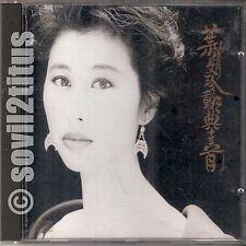CD 1991 Sally Yeh Ye Qian Wen 葉倩文 珍重經典十三首 #3799