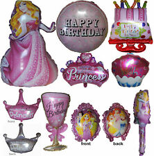 PRINCESS AURORA BALLOON SLEEPING BEAUTY BIRTHDAY PARTY GIFT CENTERPIECE DECOR