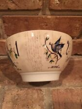 """Williams-Sonoma 12 DAYS OF CHRISTMAS Bowl 1st 2nd 11th 12th Cereal Soup 3.5""""x 6"""""""