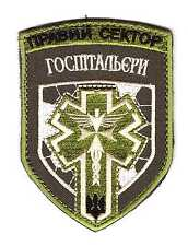 Ukrainian Volunteer Corpus Battalion Right Sector Army Medic Patch Hospitallers
