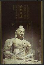 China 2006-8 Yungang Grottoes M/S MNH