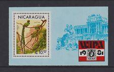 Nicaragua - 1985, Wipa '85 Exposition, Quetzel Oiseau Feuille - MNH - Sg MS2267