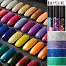 71Colors LILYCUTE Shimmer Glitter Gel Nail Polish Nail UV LED Varnish DIY 5ml