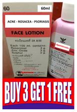 ROSACEA TREATMENT LOTION - Zinc Oxide Sulphur - Blemish & Acne Cream Liquid ZZ