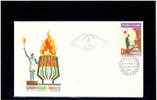 THAILAND 1970 Asian Games 1b FDC (Completed 13 Sports PM)