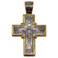 Croix orthodoxe plaqué or, argent - Pendentif Croix Sauver et Protéger Crucifix